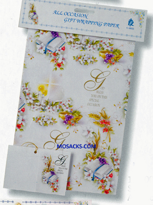 All Occasion Gift Wrap With Card 11-8002
