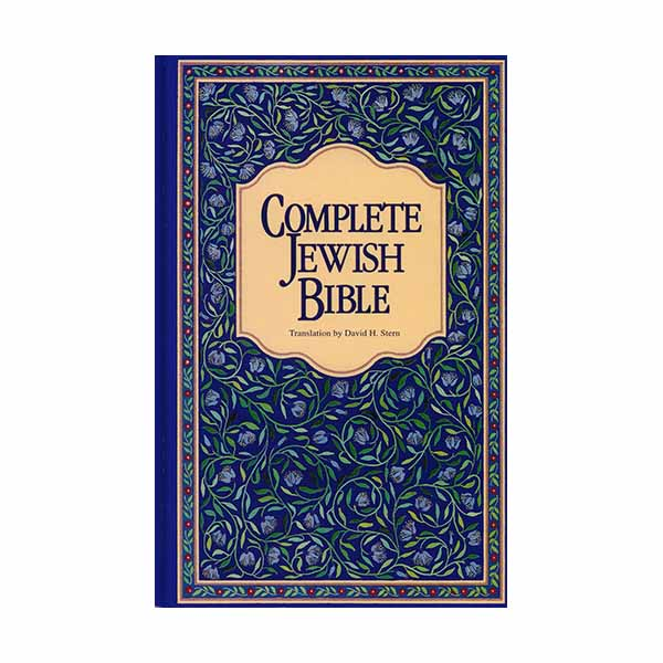 Jewish New Testament Pubications, Complete Jewish Bible, 9789653590151