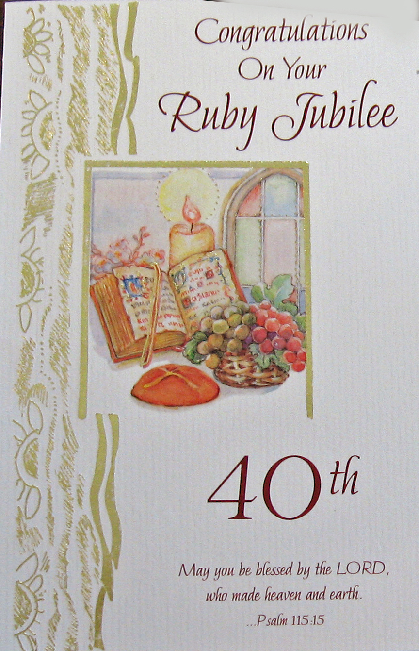 Jubilee anniversary of religious life greeting cards congratulations on your ruby jubilee jubf81036 kristyandbryce Choice Image