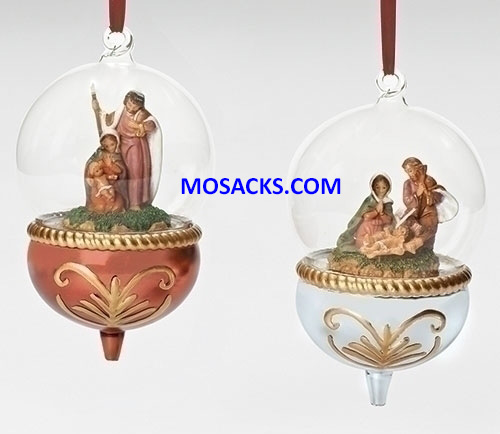 Fontanini 2 Piece Holy Family Glass Dome Ornament Set 20-56375