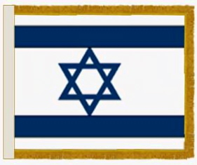 Indoor Flag Israel 4x6 ft. Nylon 46243720