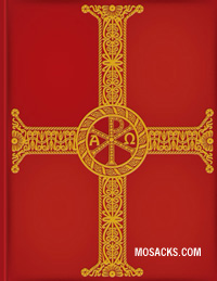 Hardcover Chapel Edition, Third Roman Missal, #9781568549903