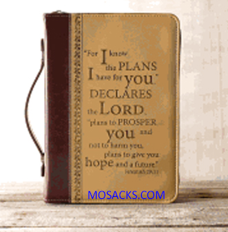 Lux Leather XL Bible Cover 1220000130029
