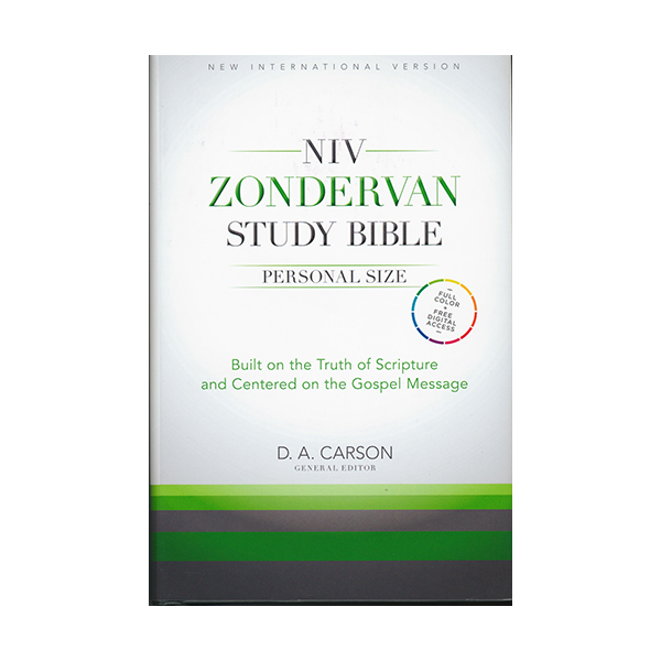 NIV Personal Study Bible from Zondervan Publishing 108-9780310438311
