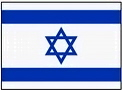 Outdoor Flag Israel 5x8ft Nylon 58223720