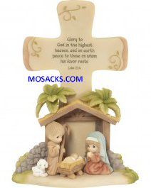 Precious Moments Glory To God Nativity Cross-181401