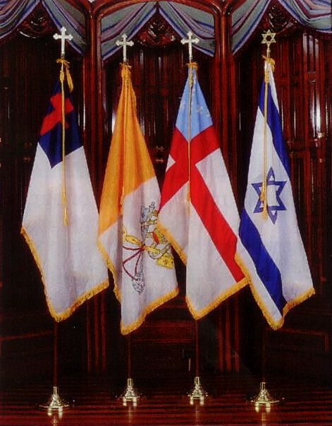 Papal/Vatican Presentation Set with 4x6 ft. Flag and 9 ft. pole, 46269050