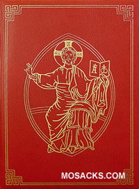 Classic Edition New Roman Missal Third Edition Midwest Theological Forum 9781936045525