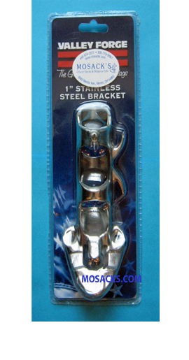 Stainless Steel Flagpole Bracket, #SSB